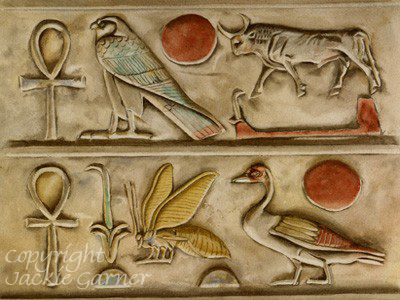 Abydos, painting in watercolour